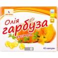 Масло Тыквы Экстра 0.5 г №42 капсулы