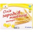 Масло зародышей пшеницы Экстра 0.5 г №42 капсулы