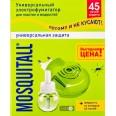 Жидкость от комаров Mosquitall Универсальная защита 45 ночей 30 мл + электрофумигатор