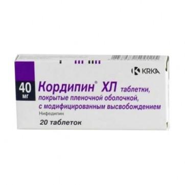 Кордипин xl табл. с модиф. высвоб. 40 мг №20 инструкция и цены