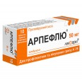 Арпефлю табл. в/плівк. обол. 50 мг блістер №10