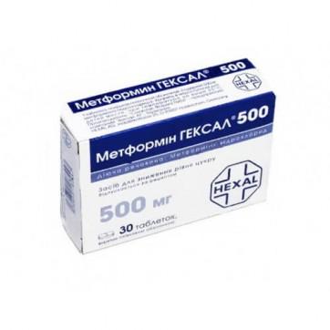 Метформин гексал табл. п/плен. оболочкой 500 мг №30 инструкция и цены