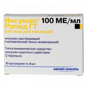 Инсуман рапид р-р д/ин. 100 МЕ/мл картридж 3 мл №5 инструкция и цены