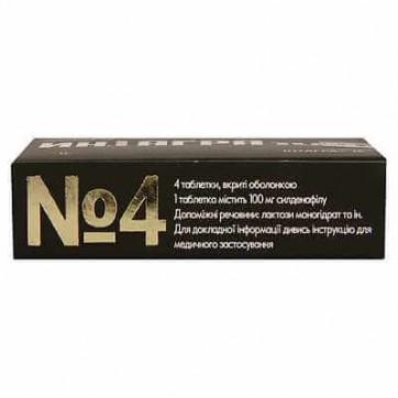 Інтагра ic табл. в/о 100 мг, в пачці №4 інструкція та ціни