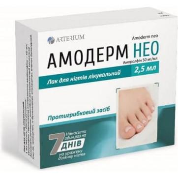 Амодерм нео лак д/ногтей 50 мг/мл фл. 2,5 мл инструкция и цены