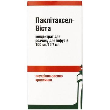 Паклітаксел-віста конц. д/р-ну д/інф. 6 мг/мл фл. 16,7 мл інструкція та ціни