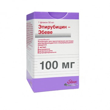 Епірубіцин-віста р-н д/ін. 100 мг фл. 50 мл інструкція та ціни