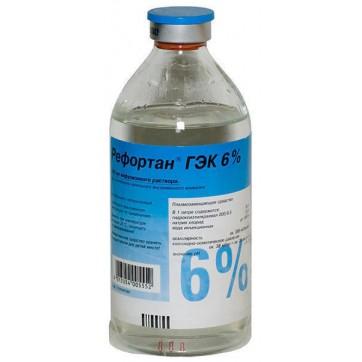 Рефортан н гек 6% р-н інф. фл. п/е 250 мл №10 інструкція та ціни