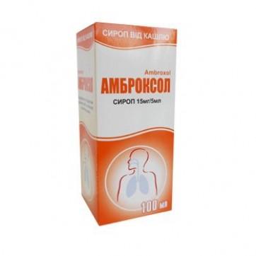 Амброксол сироп 15 мг/5мл фл. 100 мл инструкция и цены
