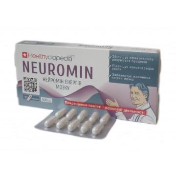 Нейромин-энергия мозга капс. №30 инструкция и цены