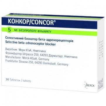 Конкор табл. п/плен. оболочкой 5 мг №30 инструкция и цены