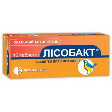 Лисобакт леденцы прессованные блистер №10 инструкция и цены