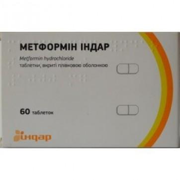 Метформин индар табл. п/плен. оболочкой 500 мг блистер №60 инструкция и цены