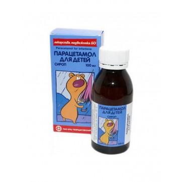 Парацетамол для детей сироп банка полимер. 100 мл инструкция и цены