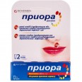 Приора крем 100 мг/г туба 2 г