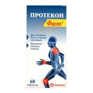 Протекон фаст табл. п/плен. оболочкой контейнер №60 инструкция и цены