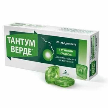 Тантум верде леденцы 3 мг, с мятным вкусом №20 инструкция и цены