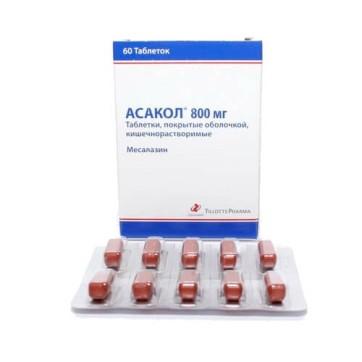 Асакол табл. п/о кишечно-раств. 800 мг блистер, коробка картон. №60 инструкция и цены