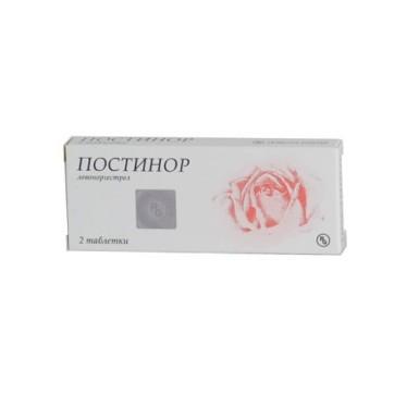 Постинор табл. 0,75 мг блистер №2 инструкция и цены