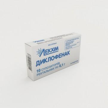 Диклофенак супп. ректал. 0,1 г №10 инструкция и цены