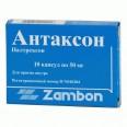 Антаксон капс. 50 мг блистер №10