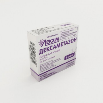 Дексаметазон р-н д/ін. 4 мг/мл амп. 1 мл, блістер у пачці №5 інструкція та ціни
