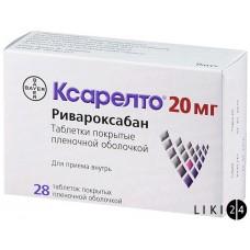 Ксарелто табл. п/плен. оболочкой 20 мг №28