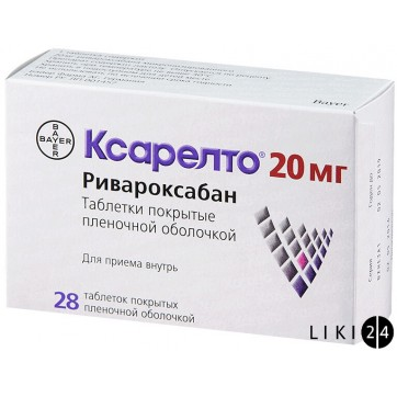 Ксарелто табл. п/плен. оболочкой 20 мг №28 инструкция и цены