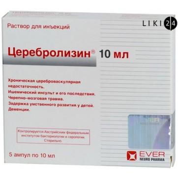Церебролизин р-р д/ин. 215,2 мг/мл амп. 10 мл №5 инструкция и цены