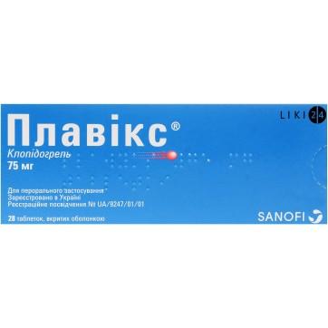 Плавикс табл. п/о 75 мг №28 инструкция и цены