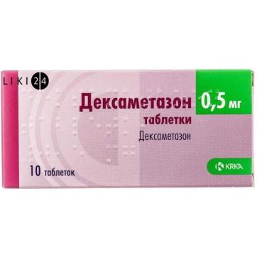 Дексаметазон табл. 0,5 мг блістер №10 інструкція та ціни