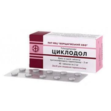 Циклодол табл. 2 мг блістер №40 інструкція та ціни