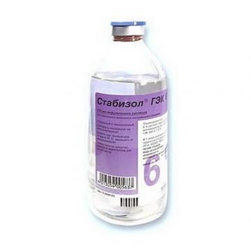 Бромгексин 12 берлин-хеми р-р д/внутр. прим. 12 мг/мл фл. 50 мл инструкция и цены
