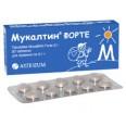 Мукалтин форте табл. д/жев. 100 мг блистер №20