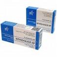 Флуконазол-100 капс. 100 мг блистер №7