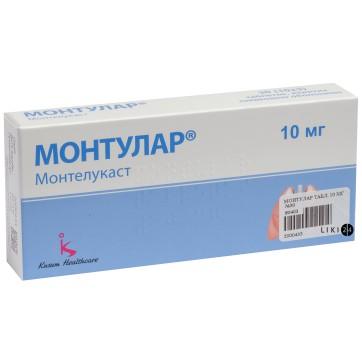 Монтулар табл. п/плен. оболочкой 10 мг блистер №30 инструкция и цены