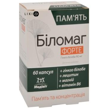 Біломаг Форте Медівіт капсули, №60