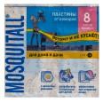 Пластины от комаров Mosquitall Нежная защита 10 шт