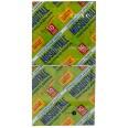 Пластины от комаров Mosquitall Универсальная защита 10 шт