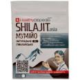 Мумие очищенное shilajit asia 5 г