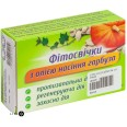 Фитосвечи с маслом семян тыквы для ректального применения по 1.4 г 10 шт