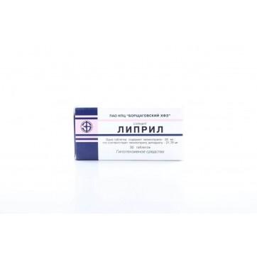 Ліприл табл. 20 мг блістер №30 інструкція та ціни