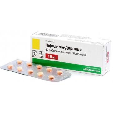 Ніфедипін-дарниця табл. в/о 10 мг контурн. чарунк. уп. №50 інструкція та ціни