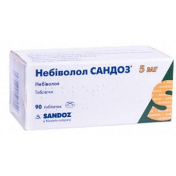 Небіволол сандоз табл. 5 мг блістер №90 інструкція та ціни