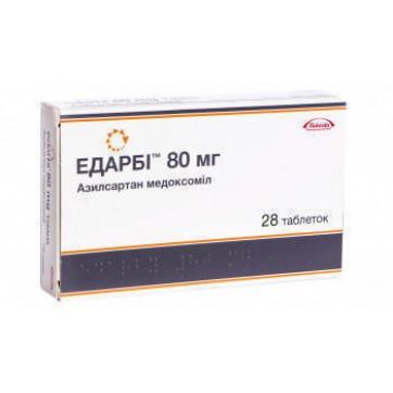 Едарбі табл. 80 мг блістер №28 інструкція та ціни