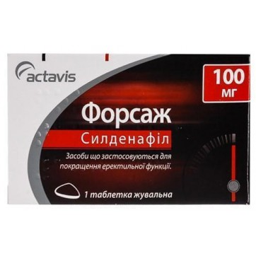 Форсаж табл. жув. 100 мг інструкція та ціни