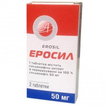 Еросил табл. 50 мг блістер №2 інструкція та ціни