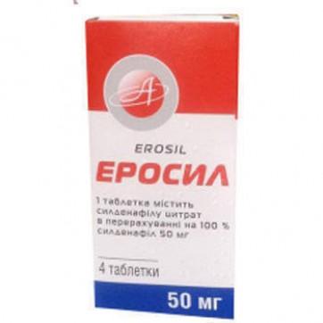 Еросил табл. 50 мг блістер №4 інструкція та ціни