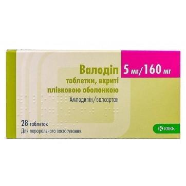 Валодіп табл. в/плівк. обол. 5 мг + 160 мг блістер №28 інструкція та ціни