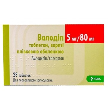 Валодіп табл. в/плівк. обол. 5 мг + 80 мг блістер №28 інструкція та ціни